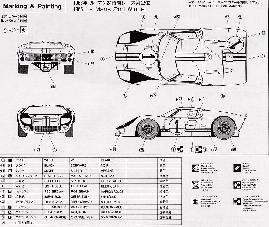 ford_gt40_mkii_the_2nd.jpg